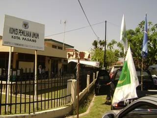 Kantor KPU Kota Padang